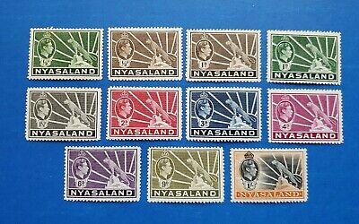 Nyasaland Protectorate Stamps, Scott 54 / 62 Short Set Mint