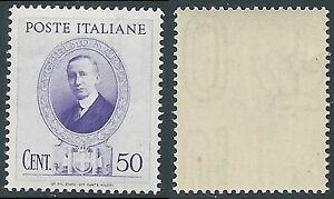 1938-REGNO-MARCONI-50-CENT-FILIGRANA-LETTERA-MNH-E68