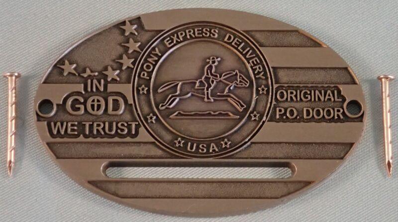Post Office Box Door Bank coin slot (best) Antique Bronze/Copper Finish