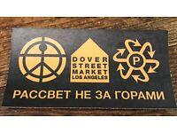 PACCBET X DOVER STREET MARKET LOS ANGELES Sticker Gold Gosha Rubchinskiy RASSVET