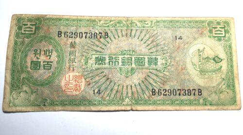 100 Won SOUTH KOREA 1953 Banknote Korean war era #B11