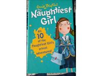 Enid Blyton the naughtiest girl book collection  All 10 books