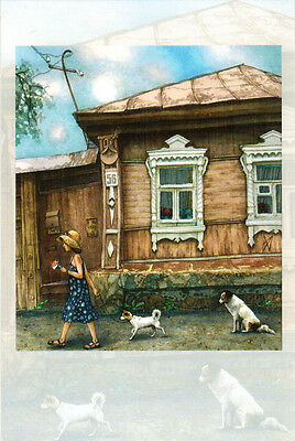 Dog watches puppy on a leash in Zaraysk (Moscow region) Modern Russian postcard
