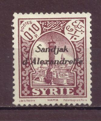 Alexandretta, (Northern Syria), City of Hama, MH, 1938 OLD