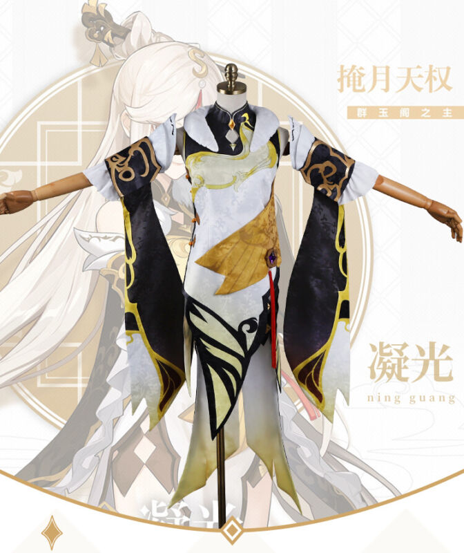 Genshin Impact Ningguang Cosplay Game Dress Gorgeous Uniforms Party Costumes set