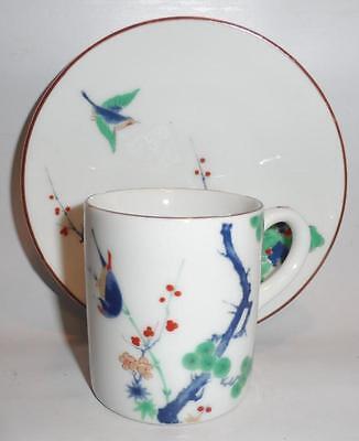 Vintage NEIMAN MARCUS Japan Porcelain Demi Tasse Cup Saucer Birds Cherry Blossom Blossom Demitasse Cup