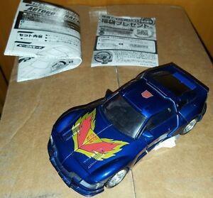 Tracks-transformers-united-TAKARA