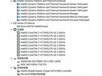 "Alienware 15""R2 + 980M+ 4k monitor + SSD"