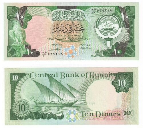 KUWAIT 10 Dinars Banknote (1980) P.15c - UNC.