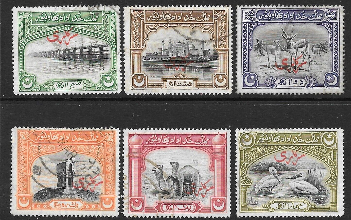PAKISTAN-BAHAWALPUR SGO1/6 1945 OFFICIAL SET FINE USED