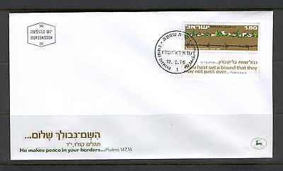 ISRAEL G57 1976 FDC 1V TAB BORDER BARBED WIRE