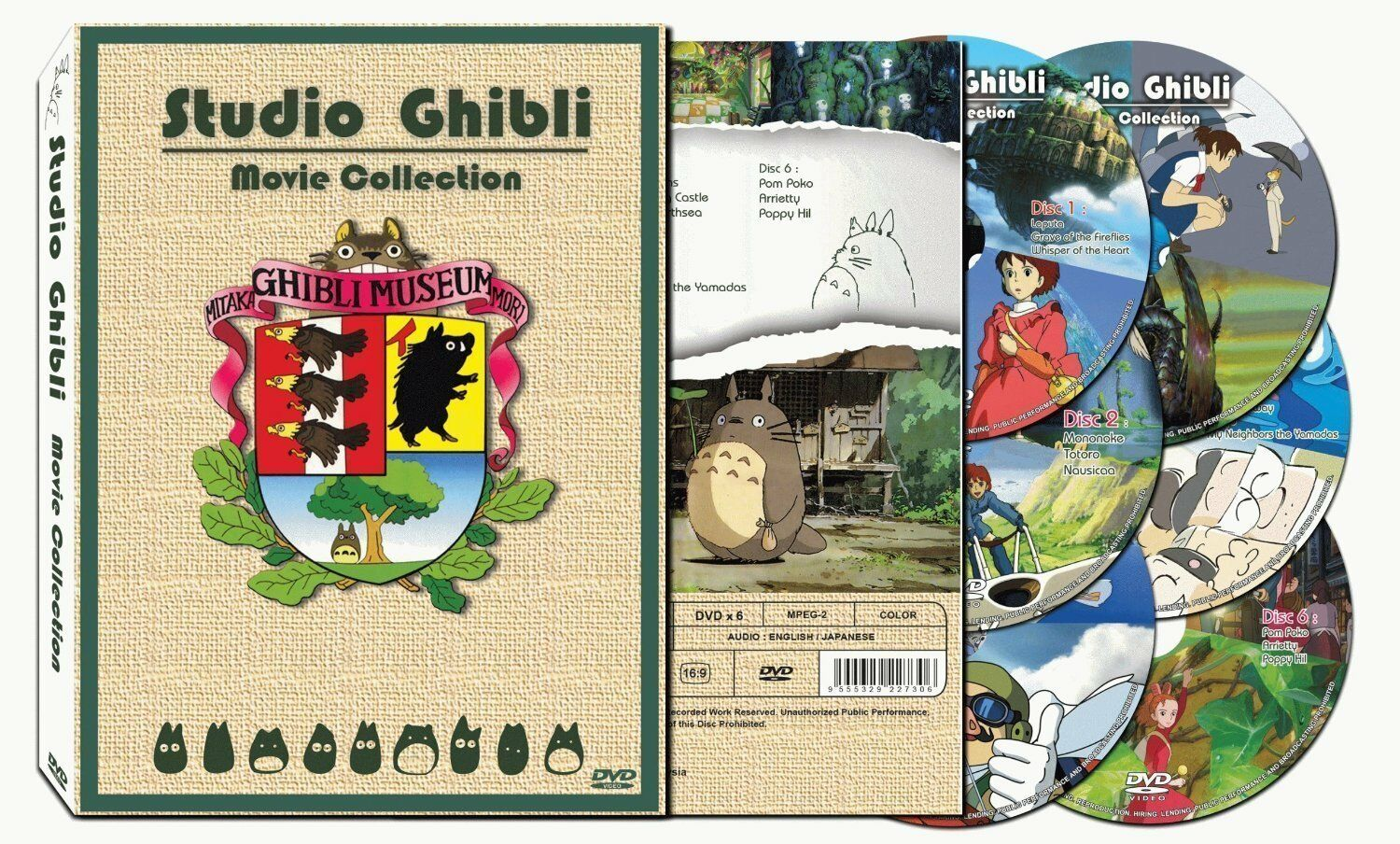 Купить Ghibli - Brand new 17 Movie original Studio Ghibli DVD set Collection Box  English