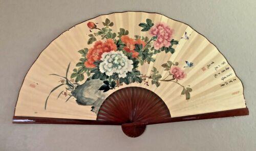 "Large Oriental ~Asian~ Vintage~ HandPainted Fan~ Decorative Wall Hanging Art 57"""