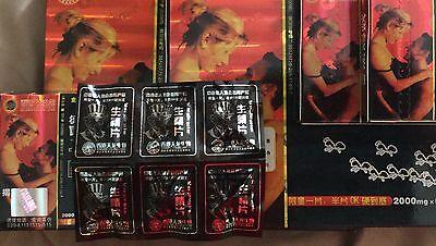 SHENGJINGPIAN - 1 Big Box = 24  Pills - Male Sex Enhancer - Free Shipping