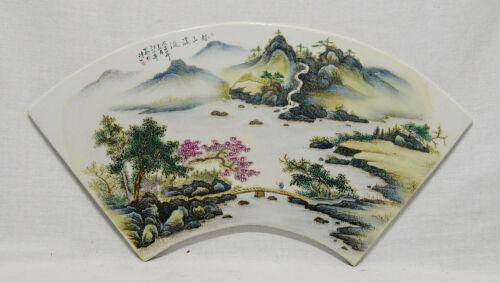 Chinese  Fan  Shape  Famille  Rose  Porcelain  Plaque   M3405-3