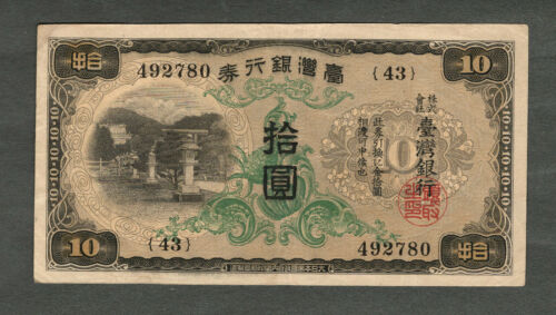 CHINA / TAIWAN ND (1932) 10 YEN NOTE, P1927