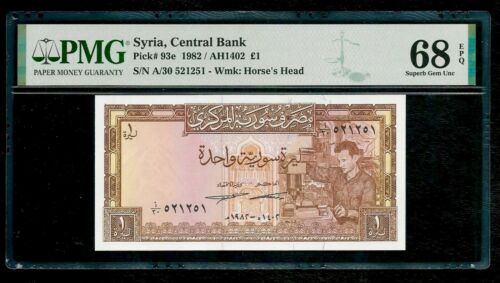 Syria 1982 - 1 Pound P#93 PMG 68 EPQ - TOP POP