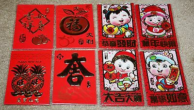 Chinese New Year Lucky Red Envelopes (Lai Shi Feng) - Assorted