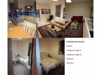 Double room for rent in maisonette in beautiful and central private development.