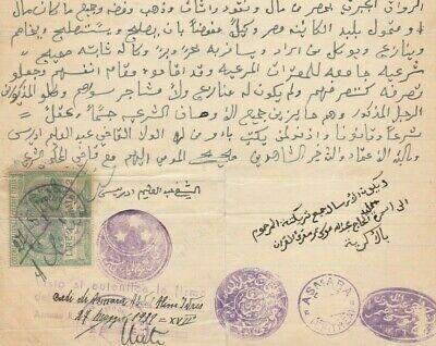 ITALY-ERITREA Rare File (Sheikh from Asmara) More than 25 Doc. Revenues 1939
