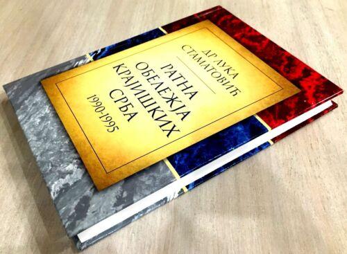 WAR INSIGNIA OF KRAJINA SERBS 1990-1995 !!! NEW BOOK 2020 !!!