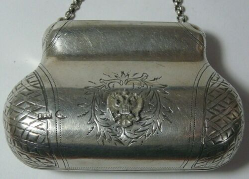 Wallet Purse Imperial Russia Silver 84 Moscow 1900 Double Eagle