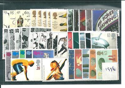 GB COMMEMS - 1996 - COMPLETE YEAR -  UNM MINT SETS