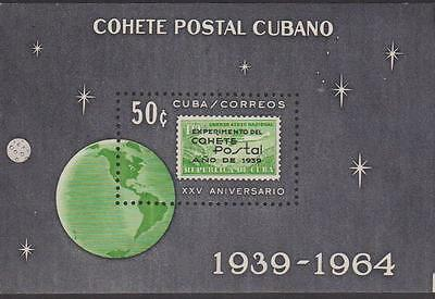 Central America - MS 1152 - u/m - 1964 - Postal Rocket Experiment