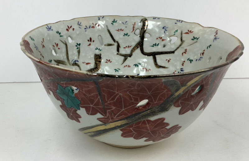 Beautiful Vintage Japanese Art Pottery Hand painted Centerpiece Bowl