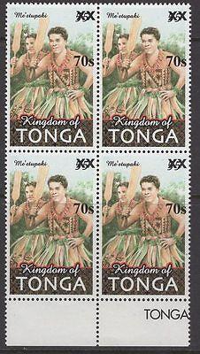 TONGA SG1618 2010 70s on 55s ME'ETUPAKI DANCE BLOCK OF 4 MNH