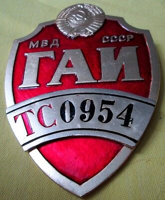 Original Soviet Russian Traffic Police GAI Badge #0954/Obsolete/FREE SHIP IN USA