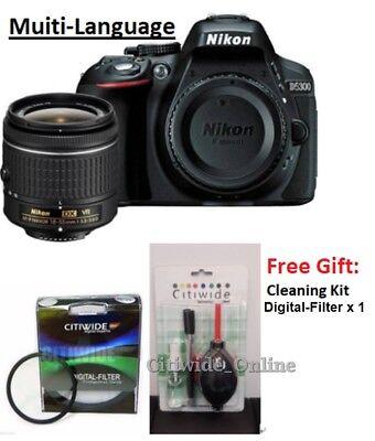 Nikon DSLR-Kamera D5300 + 18-55mm VR Objektiv+ Cleaning Kit+ 55mm CPL