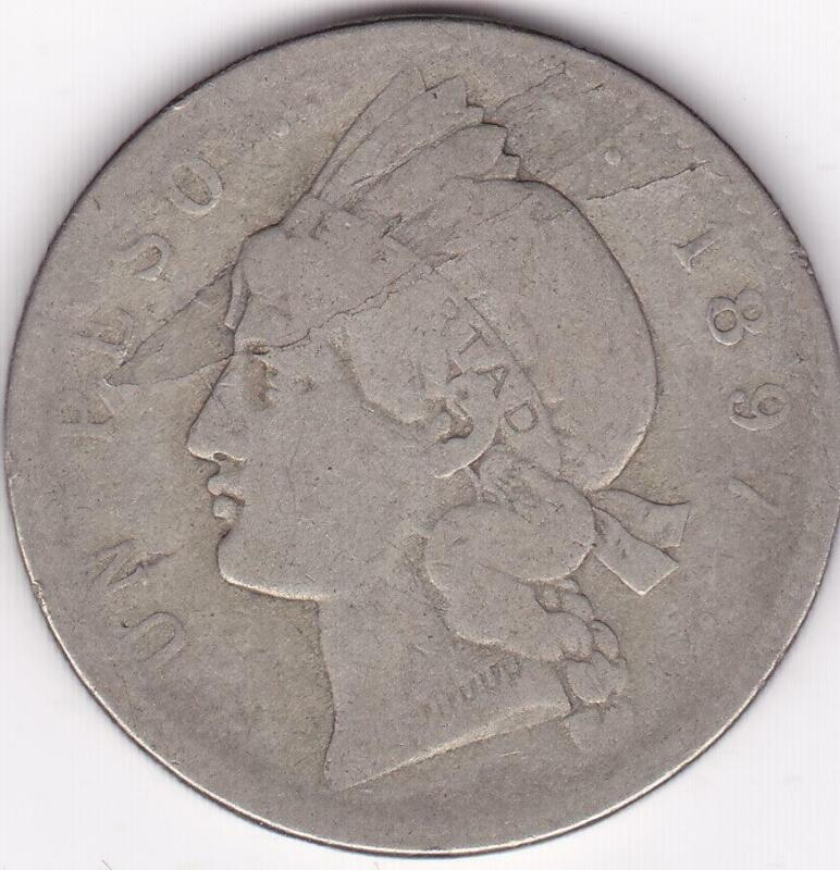1897 Dominican Republic Silver Peso Die Error