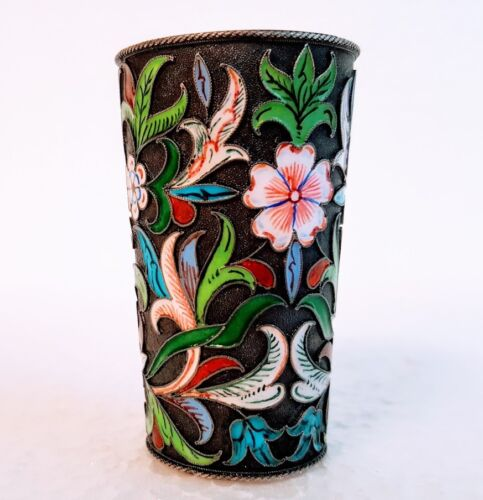 RUSSIAN ENAMEL VODKA CUP INSCRIBED BASE DATED 1917, WITH MAKERS MARK