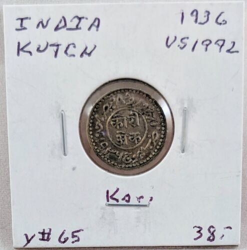 1936 India Kutch Kori