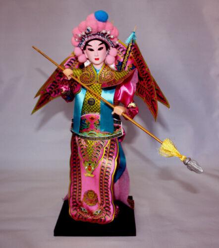 """Chinese Peking Opera Character Doll - Zhao Yun 赵云 12"""" Tall(Pink)"""