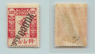Georgia 1922 SC 45 mint inverted surcharge . f6037