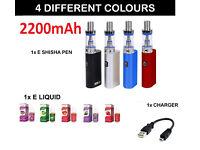 Electronic E-Shisha Rechargeable E Sheesha Vapor Pen Vapourizer Kit 40w 2200mAh MOD BIG VAPOUR