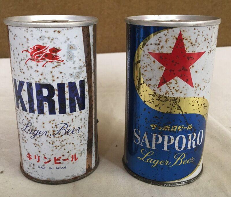 Lot Of 2 Vintage Japan Sapporo Kirin Pull Tab Lager Beer Can