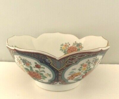 Vintage Rice Bowl with Hummingbird by Andrea Sadek with Blue Green Red Flowers in Bright Colors Signed
