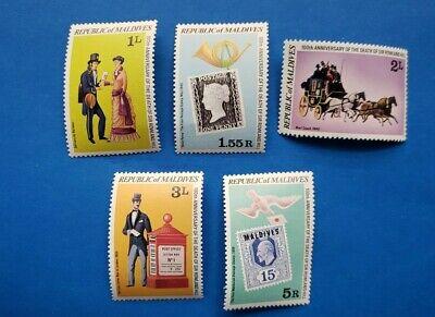 Maldive Islands Stamps, Scott 794-798 MNH