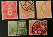 Old Japanese Stamps