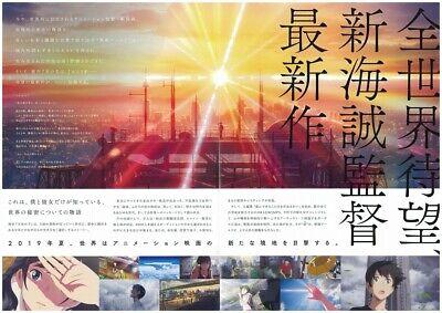 Weathering With You Tenki no Ko 2019 B5 Chirashi-Movie Mini Poster Set Of 2