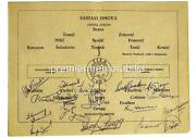 Busby Babes Signed