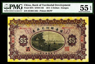 China  Bank Of Territorial Development 1914  5 Kiangsu Pick 567R Aunc Pmg 55 Epq