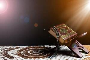Learn To Read Quran Online From Any Where, Anytime