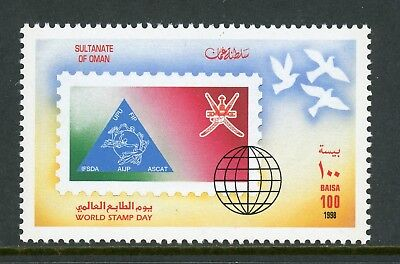 Oman Scott #409 MNH Stamp Day PHILATELY $$