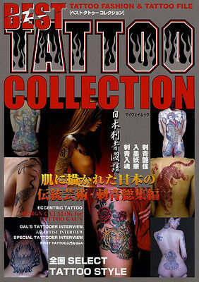 Best tattoo collection photo book Irezumi shisei horiyoshi horiyasu koharu Japan