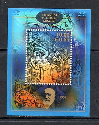 ESTONIA MNH 2007 MS556 150TH BIRTH ANV OF MATHIAS JOHANN EISEN