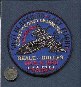 Lockheed SR-71 BLACKBIRD 972 LAST FLIGHT BEALE DULLES 1990 USAF Squadron Patch